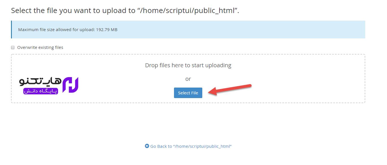 کلیک کردن بر روی دکمه upload جهت آپلود فایل اصلی وردپرس