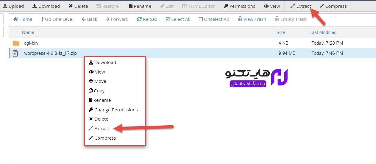 جهت استخراج فایل های وردپرس بر روی دکمه extract کلیک کنید.