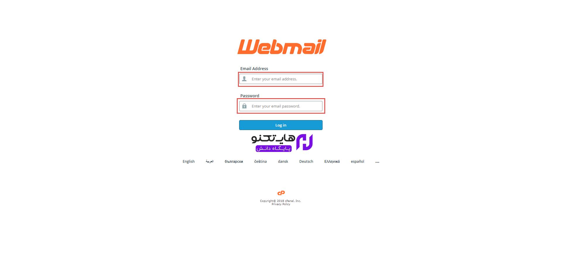 ورود به ایمیل در cpanel